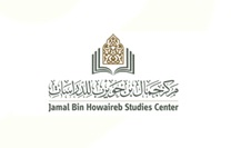 Jamal Bin Howaireb Studies Center